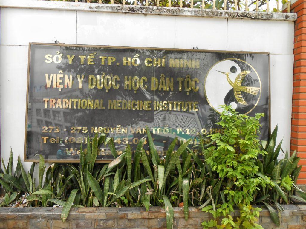 Trạm xử lý nước thải Viện Y dược học dân tộc TP. Hồ Chí Minh