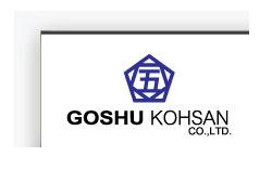 Goshu