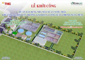 Khởi công Trạm xử lý nước thải Khu công nghiệp Tân Trường